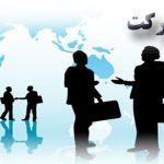 خرید مواد شیمیایی ازمایشگاهی شرکت مرک آلمان و فروش با قیمت ارزان در ایران